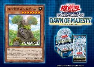 [DAMA] Carpiponica, Mystical Beast of the Forest Ex3XZrBVoAMJ4B8