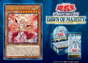 [DAMA] Protector Spirit Loagaeth Unnamed-file-2