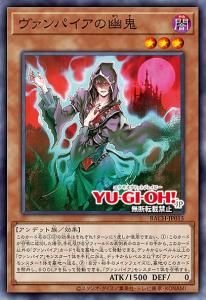 BACH-JP015 Vampire no Yuuki VampireAndSnowRabbit