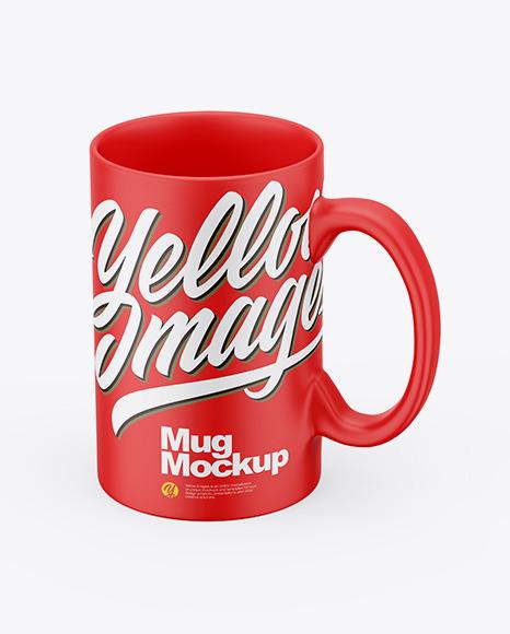Download Mockup Logo Mug Yellowimages