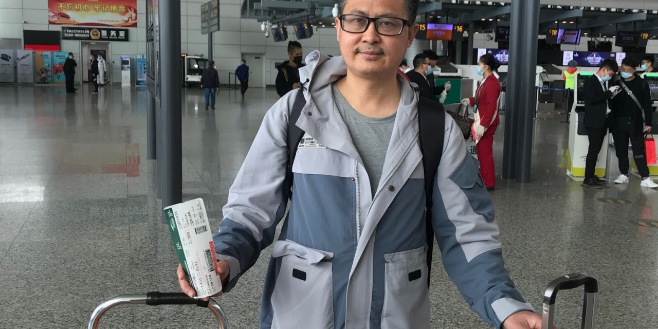 中国人权律师团律师关于郭飞雄先生被阻止出境的声明