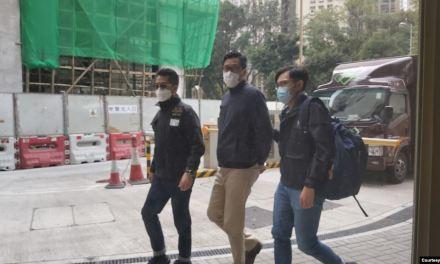 VOA:香港警方大搜捕53名民主派人士 涉去年35+初选颠覆中国国家政权