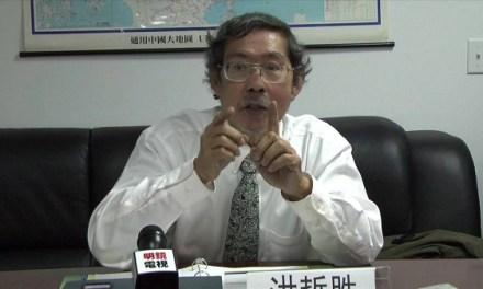 沉痛悼念洪哲胜先生