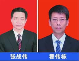 张杰:市委书记掌掴秘书长与中国官场流氓化