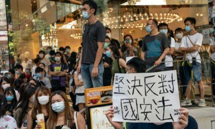 黄永森:论《香港基本法》宪制法地位与《港区国安法》法的限度—-兼谈香港之困的根因与香港民主法治的前途