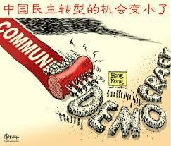 羽谈飞:中国未来转型的几种可能方式