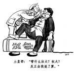 张智斌:女辅警事件揭示中共官场已经成为黑社会