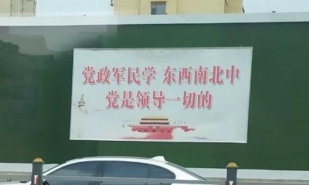 """黄永森:对中共在香港落实""""党的全面领导""""与""""全面管治权""""的法理批判"""