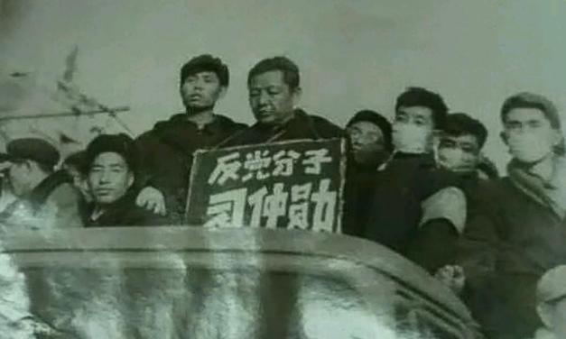 鸿路:文革老人病了——文革记忆