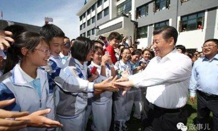 张杰:中国大学是如何堕落的?