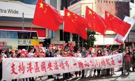 曾建元:香港,依法殖民