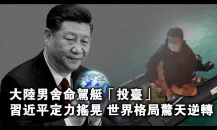 张杰:习近平押宝民主不如专制