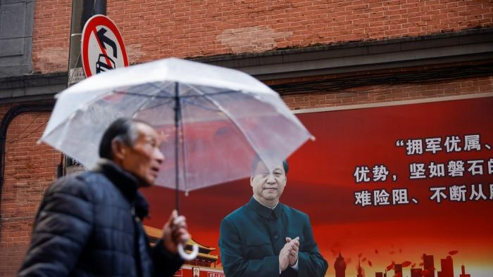 查建国:中共党史五个阶段五次历史选择