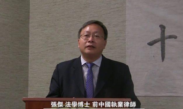 张杰:习近平为何在纪念辛亥革命大会上不提武统台湾?