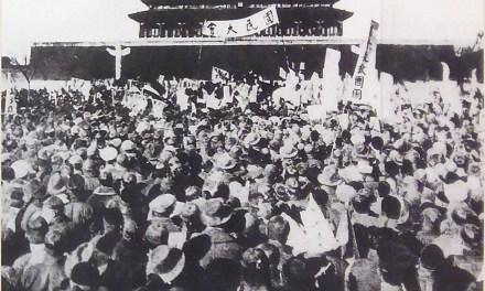 【中共百年联合征文之八】吴祚来:『五四』之后无中华:历史大视野下看『先生运动』与『学生运动』的历史成果
