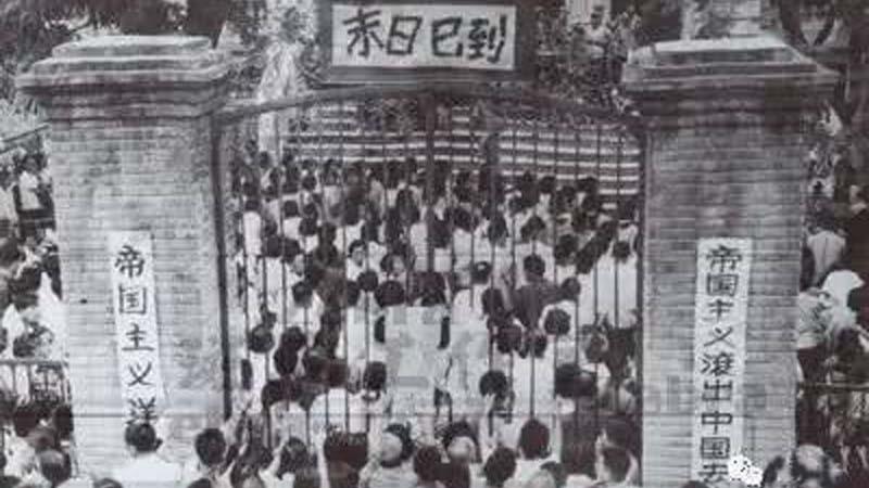 """晓明:""""文革"""" 之灾难还会在中国重演吗?——从""""义和团"""" 与""""文革"""" 的教训谈起"""