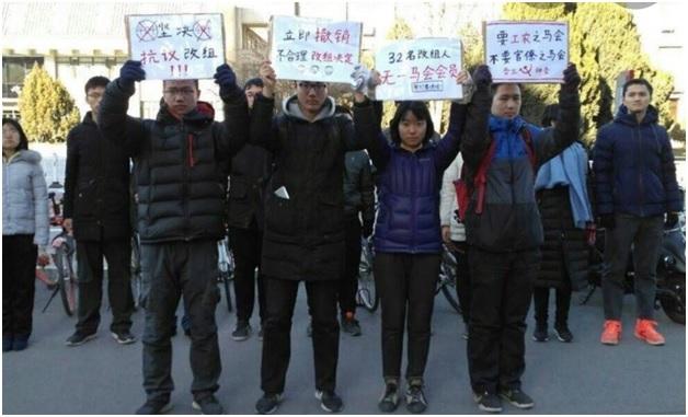"""周傥:小心北大马院成了""""马会""""、王艺瑾成了邱占萱"""