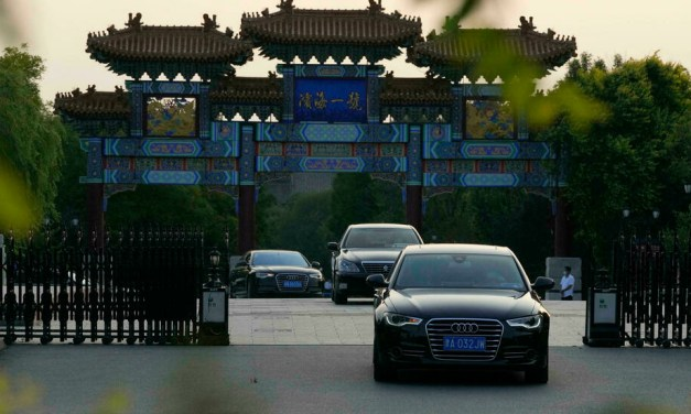【RFI】中美天津会谈 又砸锅了?