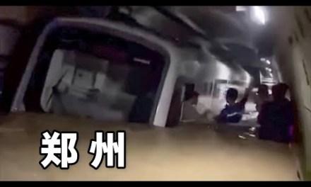 郑州暴雨成灾,惨烈!民众团结自救,可敬!