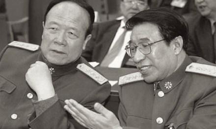 """笑傲红朝:从中共历年的反腐成绩单揭露""""六四""""以来中共惊人的腐败"""
