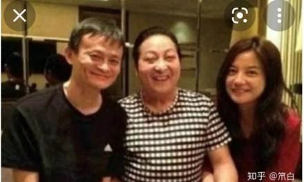周傥:马云、赵薇与横死的王大师——一个彪炳史册的大悬案之来龙去脉