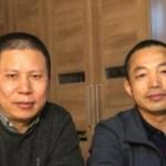 """【VOA】许志永""""颠覆罪""""起诉书被指""""荣誉勋章"""" 人权律师常玮平再遭酷刑"""