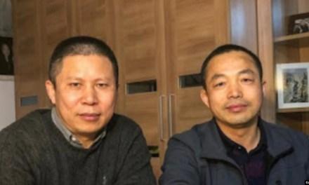 【RFA】郭泉案一审择期宣判 1226厦门聚会案起诉书曝光