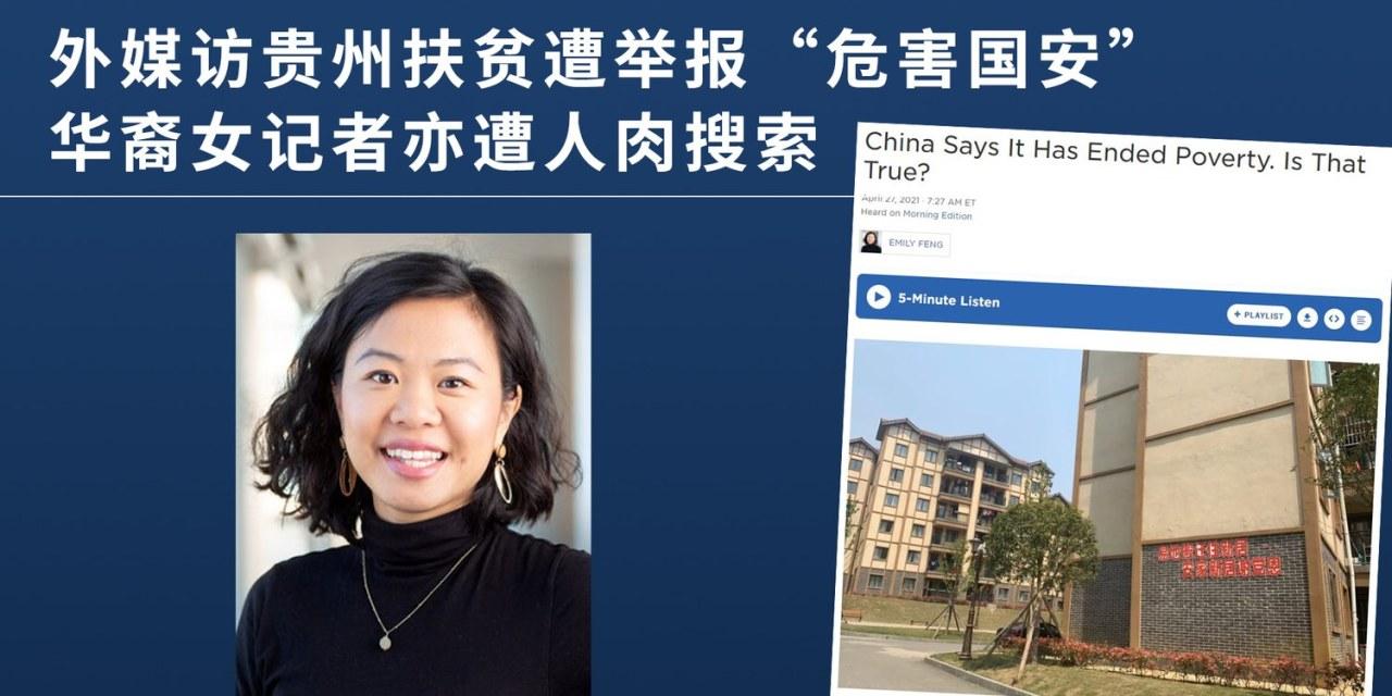 """梁之:对中共国只能赞美,否则就是""""反华媒体"""""""