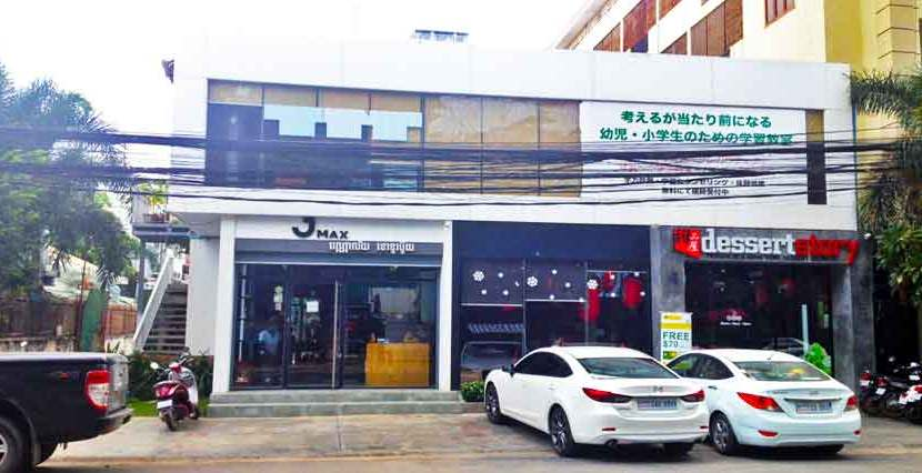 BKK1 | First floor Commercial Office Space – Cambodia Real Estate