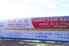 S-LD080250 Land For Sale