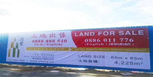 Near Wat Tuek Thla| Land For Sale