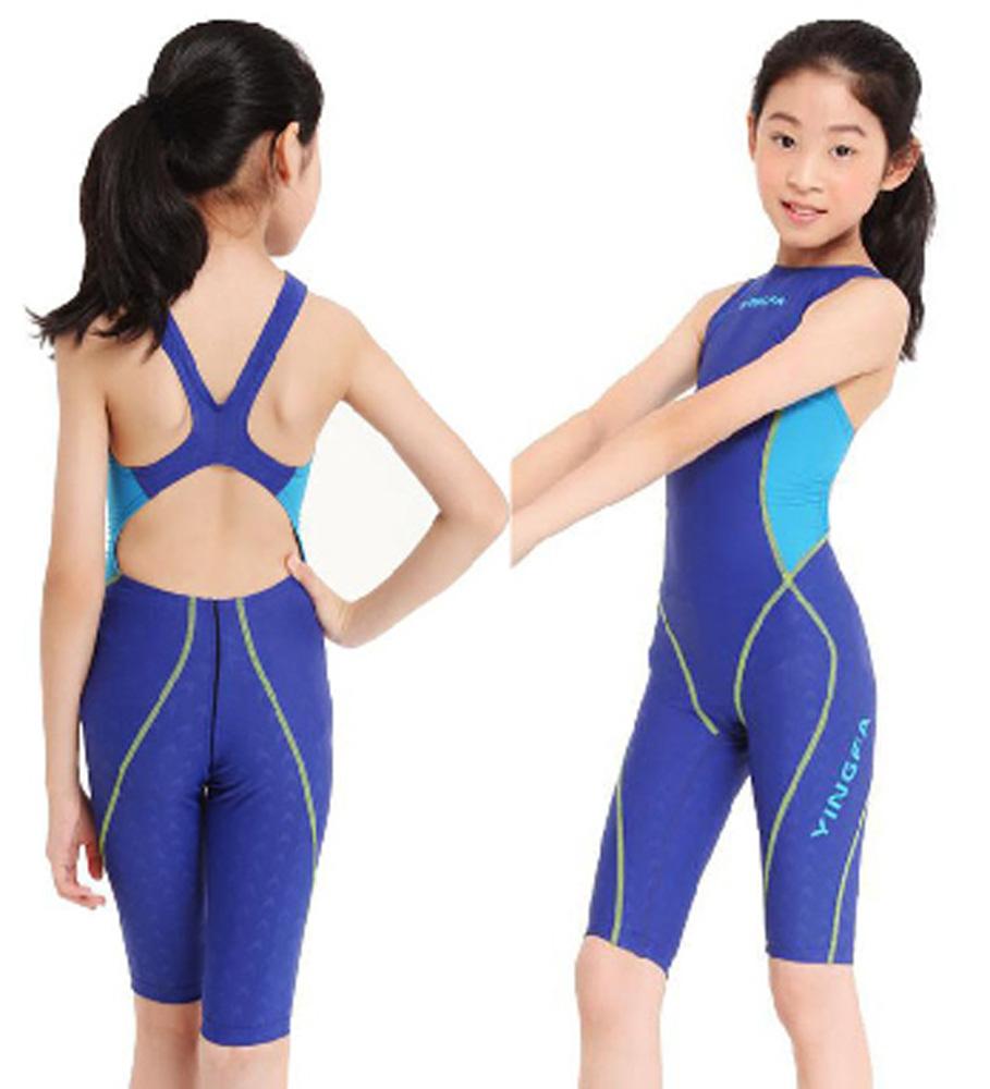 fe86862eb3e3d Yingfa 953-3 Women's Shark Scale Kneeskin Technical Swimsuit – Blue ...
