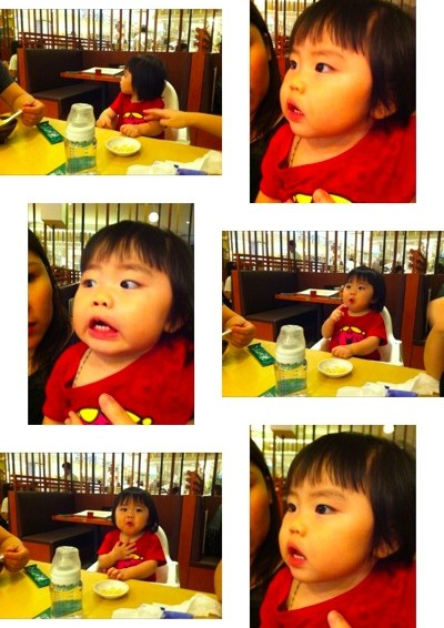 Dinner at Sushi Tei