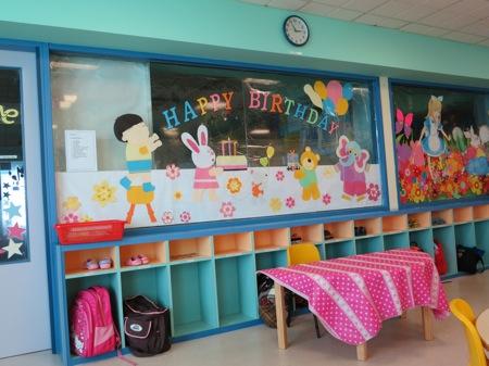 Yining's 3rd Birthday Celebration School – 1st Feb 2013