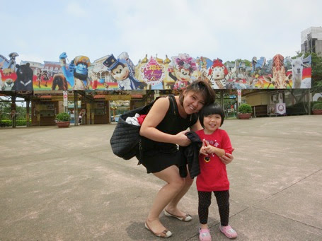 Our Taiwan Holiday – Day 4 : 六福村主题游乐园 Leo Foo Theme Park