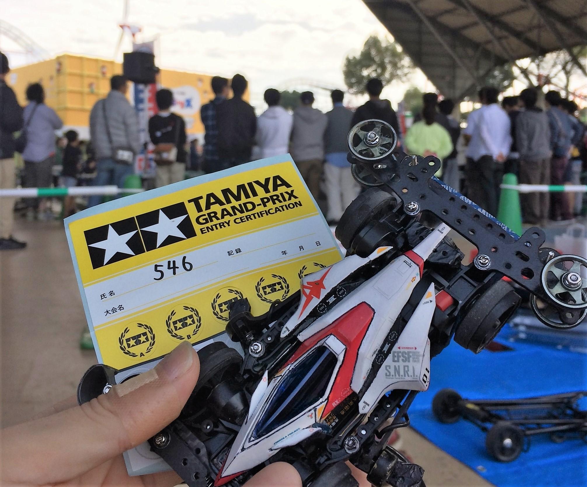 タミヤ ミニ四駆 ブレイジングマックス 公式熊本大会