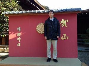 2014-01-02 10.47.16.jpg