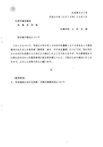 Kokki_ページ_01.jpg