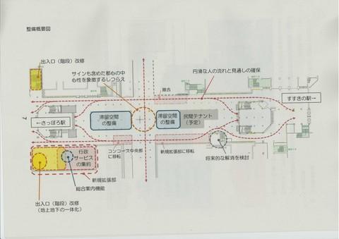 PDF(2012-7-24)0002.JPEG