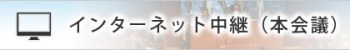 button_gikai.jpg