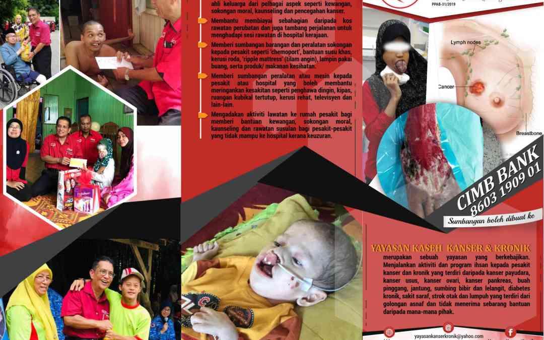 Leaflet YKKK (Aktiviti Sepanjang Tahun 2018 & 2019)