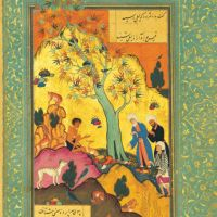 Lover and Beloved: Layla and Majnun