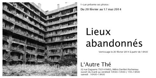 ~ J'expose mes photos de lieux abandonnés à Paris du 20/02 au 17/05/2014 ~