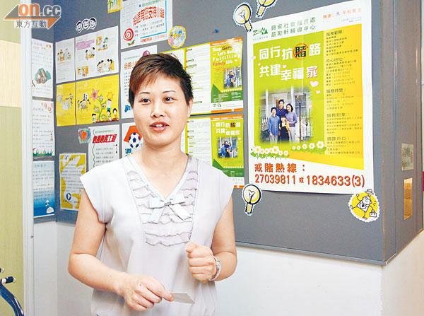 黃玉明表示,曾有青少年在遊戲機中心玩「賭機」成癮。