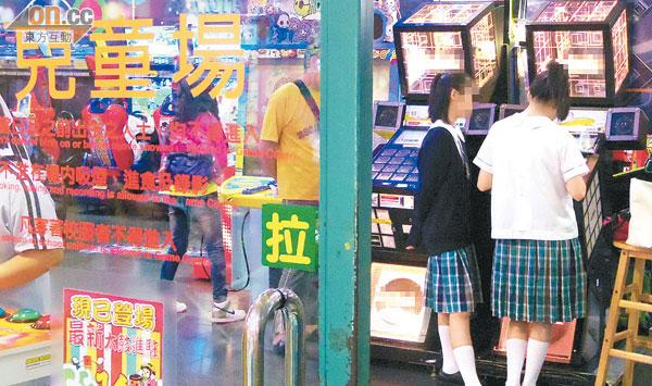 深水埗一間兒童遊戲機中心,違例讓身穿校服的學生及成年人遊玩。