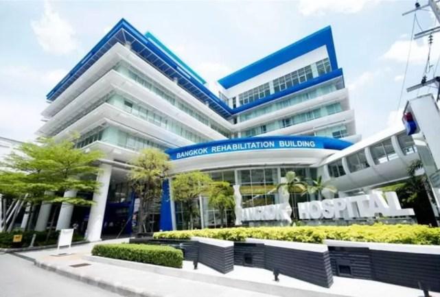 مستشفي الاعصاب في تايلند