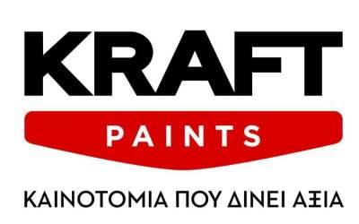Η Χ.Α.Ν.Θ. ευχαριστεί θερμά την KRAFT