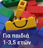 kids-1-3_5