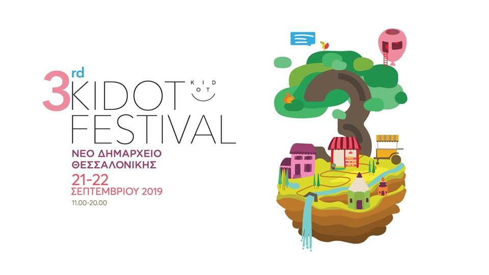 Η Χ.Α.Ν.Θ. συμμετέχει στο 3rd KIDOT Festival στις 21 & 22 Σεπτεμβρίου!