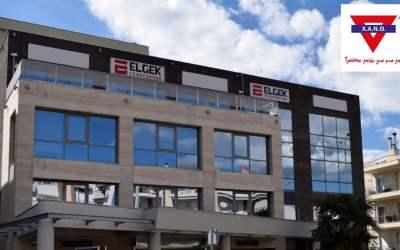 Η εταιρεία ELGEK ενισχύει τον Αθλητισμό της Χ.Α.Ν.Θ.